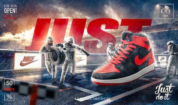 Creative-Poster-Nike-by-杰-克-Chengdu-China