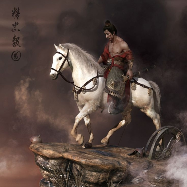Ancient Chinese warriors