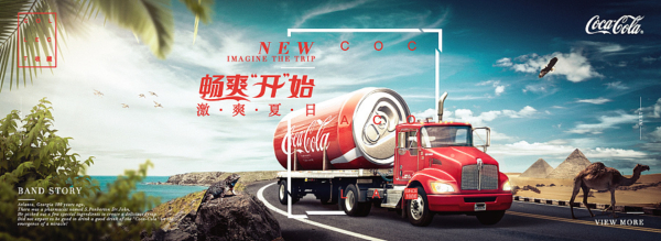 Creative-Poster-Coca-Cola-by-杰-克-Chengdu-China