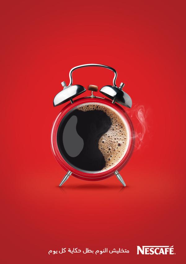 Nescafe-Ads-by-Ahmed-Mahmoud-Ali